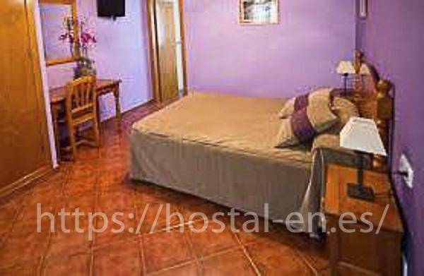 hostales y pensiones muy baratos y céntricos en Cubillas de Santa Marta